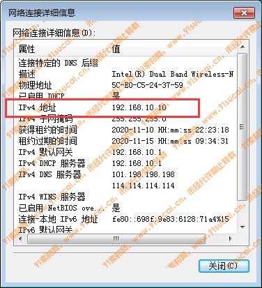 丁少奇:Charles 4.2.7抓包软件怎么实现HTTPS抓包?Charles 4.2.7 HTTPS抓包详解